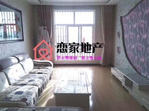 朝阳居2室 2厅 1卫31万元
