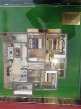 亿都国际商贸城3室 2厅 2卫29.7万元