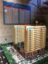 一得乐3室2厅2卫黄金9楼市一中学区房89万可按揭