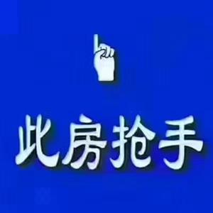 急售滨河小区三室28.5万仅3200一平方急售!