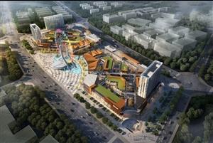 川海商业中心