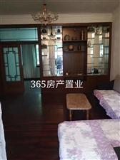 丹桂山水附近2室 2厅 1卫708元/月