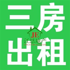 红旗大道文化广场3室 2厅 2卫1800元/月招租