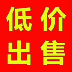 荣盛・馨河郦舍2室 2厅 1卫38万元