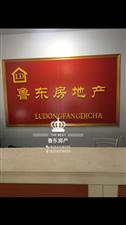 62381天元・皇家公馆3室 2厅 1卫126万元