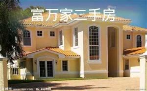 阳光水岸3室 2厅 2卫33万元