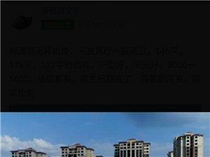 观澜湖81平米2室1卫毛坯房楼层中间12楼!