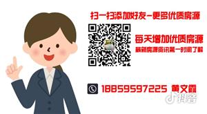 凤山新城3室 2厅 2卫137.8万元