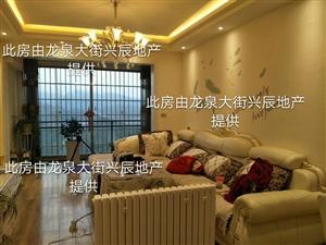 水木阳光3室 2厅 1卫42.8万元