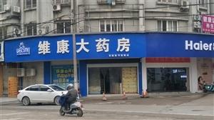 新华路原如海超市店面澳门星际网站