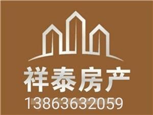 博慧苑11楼141平 带车位储藏室107万