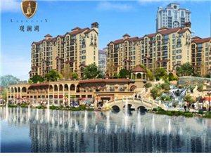 观澜湖G2户型出售3室 2厅 2卫67.2万元