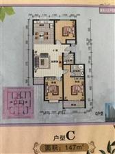 康苑3室 2厅 2卫63万元