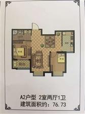 逸景家园2室 1厅 1卫38万元