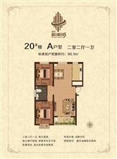 新东城2室 2厅 1卫59万元