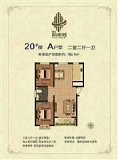 新东城商品房6000一平,超低价