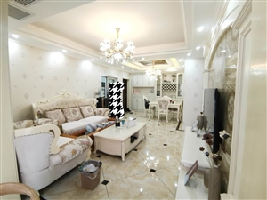 滨江公园附近3室 2厅 2卫85.8万元