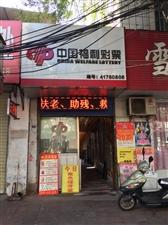 【自建房】唐巷口北头临街商铺+两层住宅