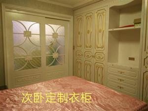 云中庄园3室 2厅 1卫70万元