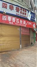 龙腾锦城1室 1厅 1卫78.5万元