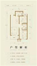 嘉裕镜湖2室 2厅 1卫17万元