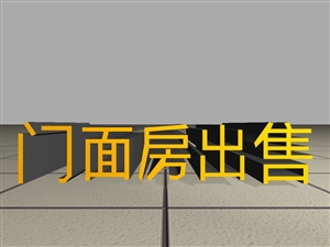 ope电竞网网吧街门面房两间三层