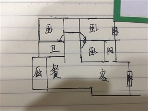 公��T小�^南�^3室 2�d 2�l64�f元