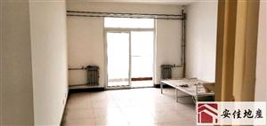 (安佳地产)郁金香花园2室 2厅 1卫21万元