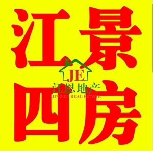 龙翔国际144平江景房楼王特价4室 2厅 2卫83.8万元