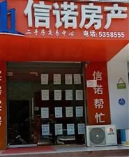 长阳桂林丽岛小区3室 2厅 2卫38万元
