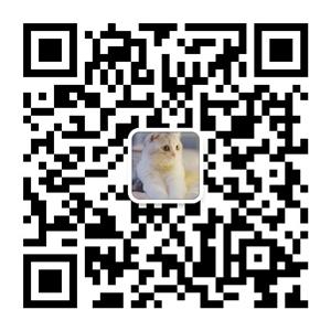 悦清雅苑110全新欧式装修带所有家具家电