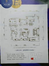 御景尚城3室 2厅 2卫出售(转让)43万元