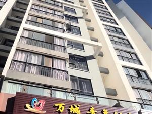 青年公寓1室 1�d 1�N1�l670元/月,年付