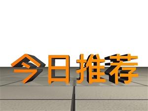 赵河花园,96.6平,精装修带家具家电,34万