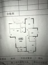 葛韵华府3室 2厅 2卫66万元