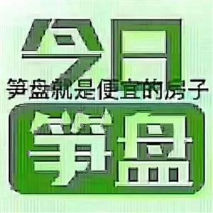 青合锦城2室 2厅 1卫46万元
