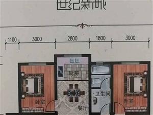 世纪新城三期中间楼层127.89平首付30万包过户