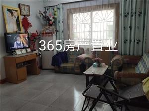 江滨一期2室 2厅 1卫75.8万元