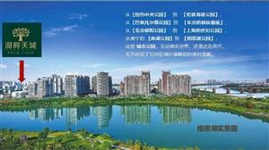南宁湖畔天城是安置房吗?能入手投资吗?