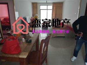 【恋家放心房】凤凰城小区3室 2厅 2卫60万元