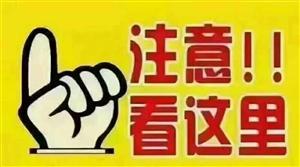 急售中央帝景2室 2�d 1�l59�f元