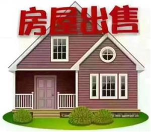 阳光城丽景湾3室 2厅 2卫77万元