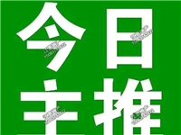 阳光水岸高层江景3+1房73.8万元出售
