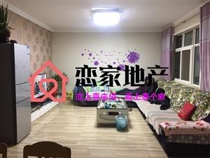 凤凰城小区3室 2厅 2卫60万元