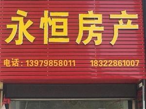 中远大名城1室 2厅 1卫1400元/月