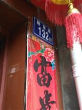 解放路132号1室 1厅 1卫220元/月