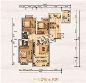 直接上户金塘花苑毛坯3室 2厅 2卫60.6万元