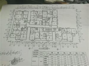 鸿泰花园4室2厅2卫53.6万元