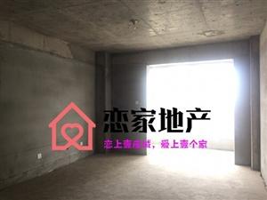 【恋家放心房】凤凰城小区3室 2厅 2卫47万元