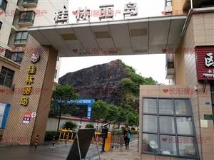 长阳桂林丽岛小区3室 2厅 2卫32万元